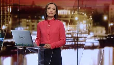 Випуск новин за 20:00: Проблеми зі здоров'ям Сенцова. Платний в'їзд у Київ