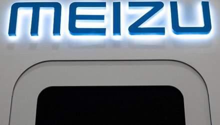Meizu работает над новым смартфоном на Snapdragon 710