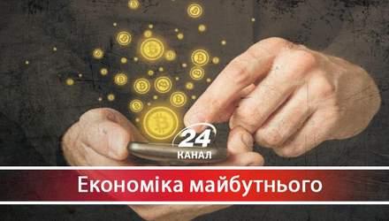 Чому українці масово відмовляються від паперових грошей