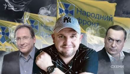"""Как депутаты из """"Народного фронта"""" стали причастными к контрафактному табачному бизнесу"""