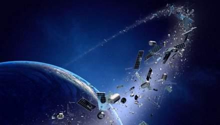 Науковці розпочали тестування технології знищення космічного сміття