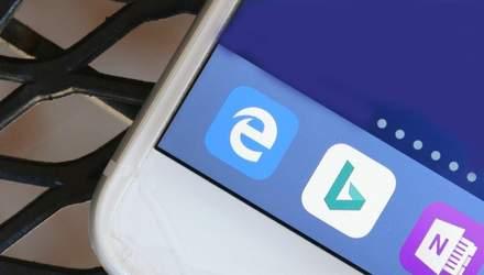 Користувачі завантажили мобільний браузер Microsoft Edge більше 5 мільйонів разів