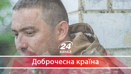 Політичні репресії Луценка та Аброськіна: як затримують українських солдатів і волонтерів