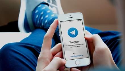 У Росії ув'язнили чоловіка за пости в Telegram