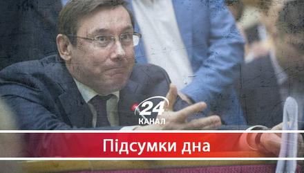 """Чому Генпрокуратура закрила кримінальну справу щодо """"Нової пошти"""""""