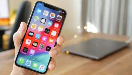 Бета-версія операційної системи iOS 12 стала доступною для всіх: як оновити iPhone