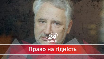 """Порошенко """"включив окуня"""": які наслідки для України буде мати призначення нового аудитора НАБУ"""