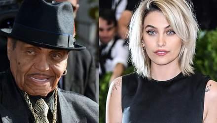 Донька Майкла Джексона щемливо попрощалася з дідусем
