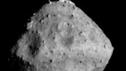 Зонд сделал фото астероида необычной формы