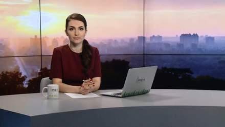 Випуск новин за 09:00: Загиблий на фронті. Чому українці не бойкотували ЧС-2018