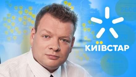 """Компанія """"Київстар"""" змінює президента, – ЗМІ"""
