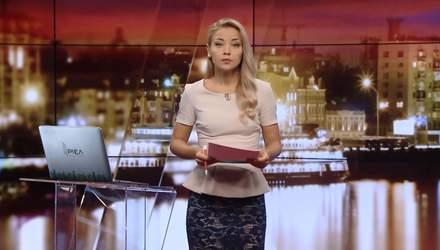 Випуск новин за 18:00: Загиблі в окупованому Єнакієво. Затримання сутенерів у Борисполі