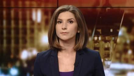 Підсумковий випуск новин за 21:00: Російський шпигун в ОБСЄ. Суд Медведчука проти Лещенка