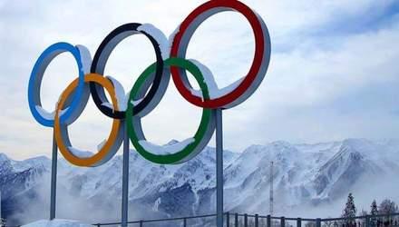 Відомо, якими новими видами спорту поповняться Зимові Олімпійські Ігри 2022
