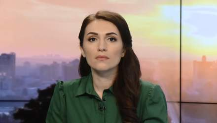 Випуск новин за 10:00: Захворювання на дифтерію. Шпигунський скандал на ОБСЄ