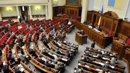 Негідні вчинки Олексія Порошенка: як в Україні борються з депутатами-мажоритарниками
