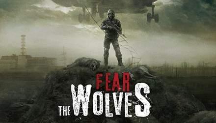 Розробники гри S.T.A.L.K.E.R. перенесли дату виходу нової гри Fear the Wolves