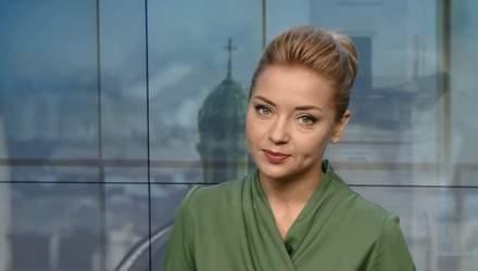 Випуск новин за 14:00: Куку припинив голодування. Отруєння в таборі на Донеччині