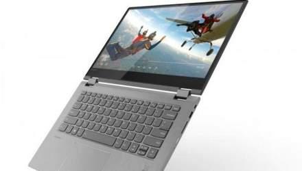 Новий ноутбук Lenovo YOGA 530 надійшов в продаж в Україні: ціна новинки