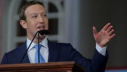 Facebook має докази втручання Росії у вибори в США, – Цукерберг
