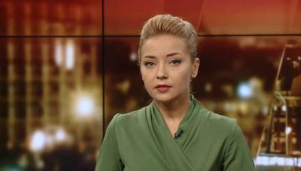 Випуск новин за 18:00: Перевірка табору на Донеччині. Перевезення тіла українця з Туреччини