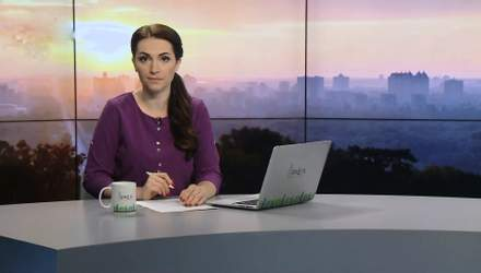 Выпуск новостей за 9:00: Годовщина смерти Павла Шеремета. Мини-игрушки украинских певцов