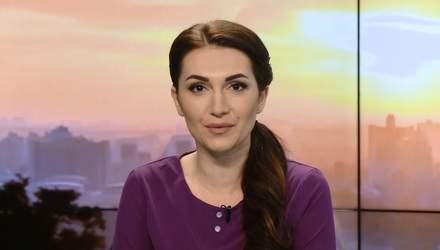 Выпуск новостей за 10:00: ДТП под Николаевом. Ситуация. Предложение Путина