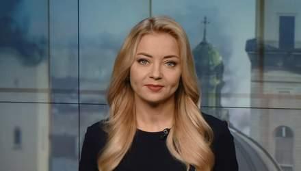 Выпуск новостей за 14:00: ДТП на Житомирщине. Задержание одесского заключенного
