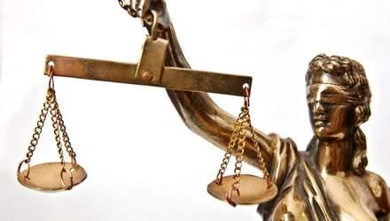 """Битва за """"Корвалол"""": как нечестные суды отнимают у Украины право на инвестиции"""
