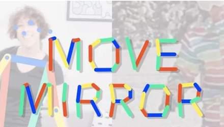 Google запустила сервіс Move Mirror: що він вміє