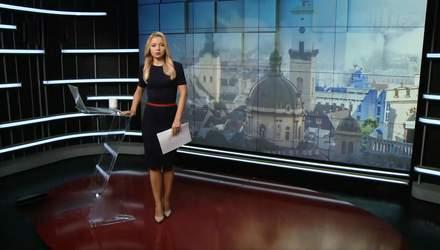 Випуск новин за 16:00: Зникнення свідка у справі Зайцевої.  Ворог стягує сили під Луганськ