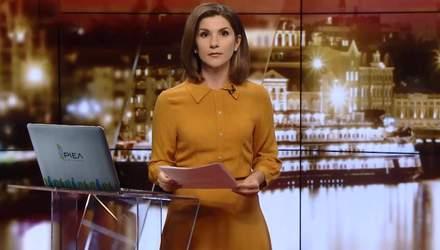 Выпуск новостей 20:00: Завладение долей компании с системы ProZorro. Страшные ДТП