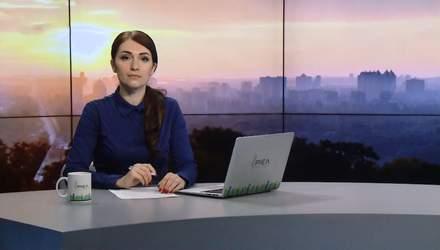 Выпуск новостей за 09:00: Контроль за движением. Скрипка Моцарта в Украине