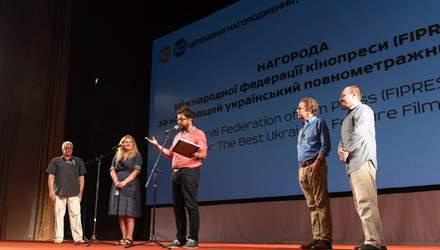 Одеський кінофестиваль 2018: стало відомо імена перших переможців