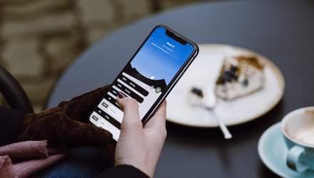 Повний огляд iOS 12: які зміни чекають на користувачів iPhone