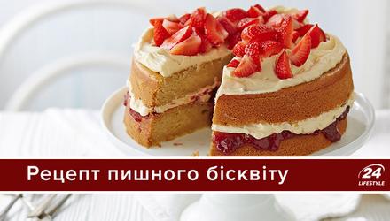 Как приготовить бисквит: рецепт приготовления идеальной основы для выпечки