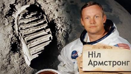 Одна історія. Як відбувся перший політ на місяць Ніла Армстронга