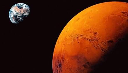 Науковці зробили прорив у вивченні Марсу