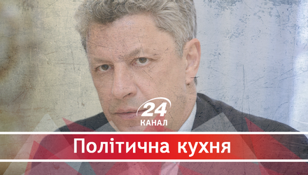 """Підступні ігри """"Опозиційного блоку"""": чому Порошенко підтримуватиме Бойка на виборах"""