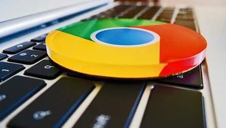 Как активировать новый дизайн в Chrome: пошаговая инструкция