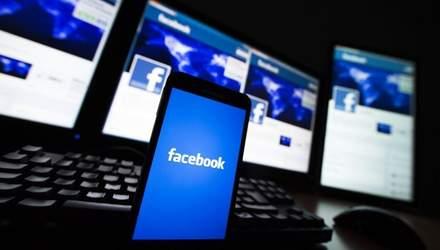 Акції Facebook рекордно обвалились, Цукерберг збіднів  на 17 мільярдів доларів: у чому причина