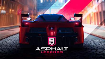 Asphalt 9: Legends вийшла на iOS та Android: трейлер гри