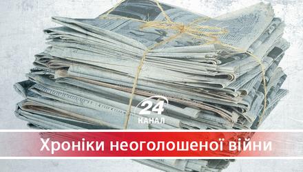 Українські ЗМІ: чому в нашій країні важко знайти незаангажоване велике медіа