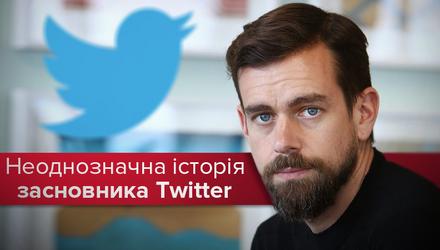 Кто такой Джек Дорси: основатель Twitter, который превратил детскую мечту в миллиарды