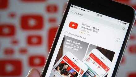 YouTube для Android отримав темну тему: як її активувати