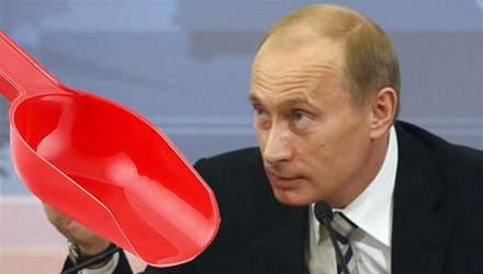 """Какое """"светлое будущее"""" поднимает на своих знаменах Путин"""