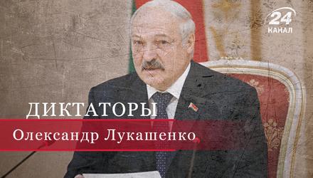 Александр Лукашенко: как ему удается 24 года удерживать власть в своих руках
