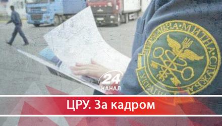 """Уряд оголосив війну контрабандистам: чи """"кришуватиме"""" митників поліція"""