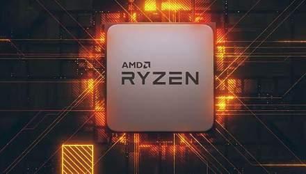 З'явились  результати перших тестів чіпсета Ryzen 3 2300X