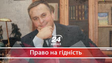 Помилка на ім'я Назар Холодницький: скільки безкоштовної землі отримала родина очільника САП